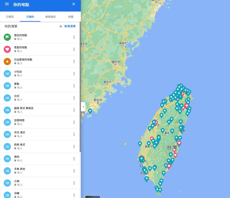 雜亂的google地圖