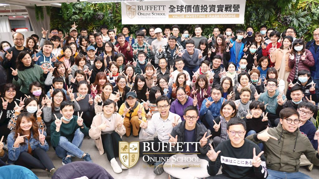 BUFFETT線上學院第72屆